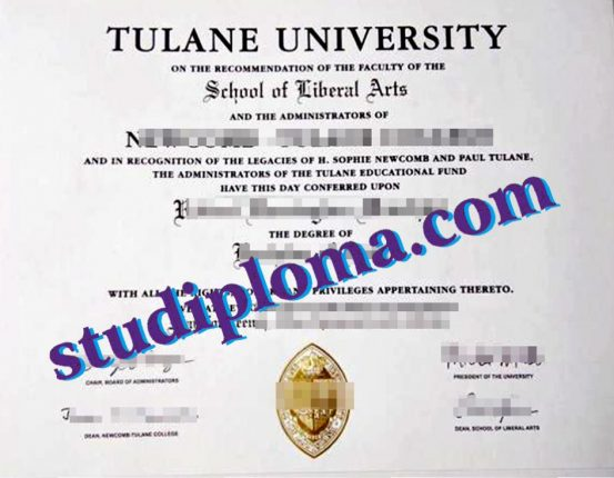 buy Tulane University degree
