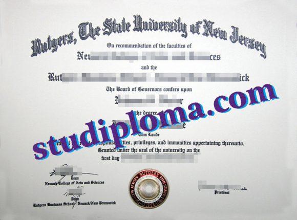 fake RUNB diploma