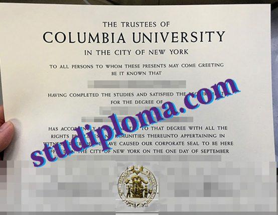 fake Columbia University diploma