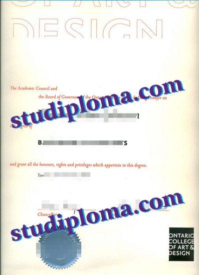 fake OCAD diploma