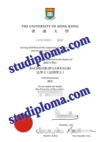 fake University of Hong Kong diploma