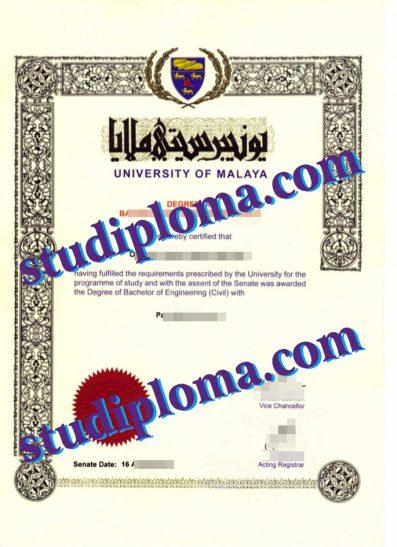 University of Malaya diploma