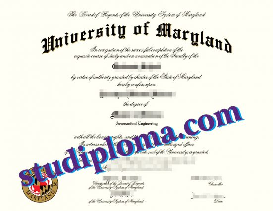 buy University of Maryland, College Park DIPLOMA