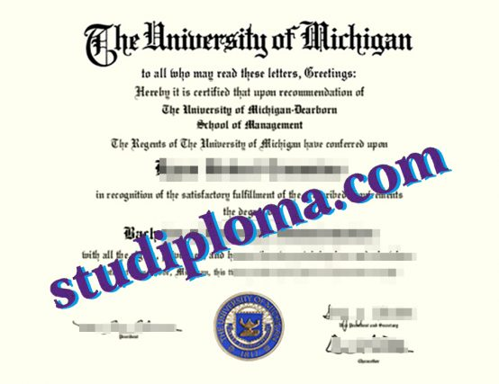 University of Michigan Ann Arbor diploma