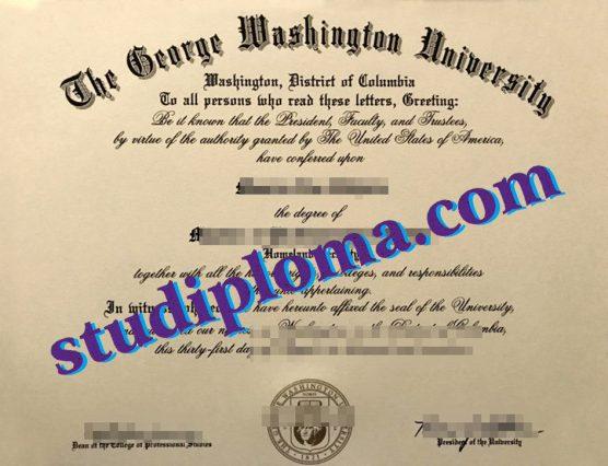 buy GWU diploma