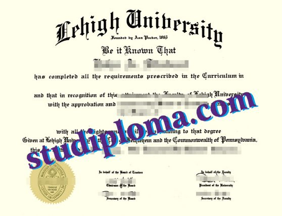 Lehigh University fake diploma