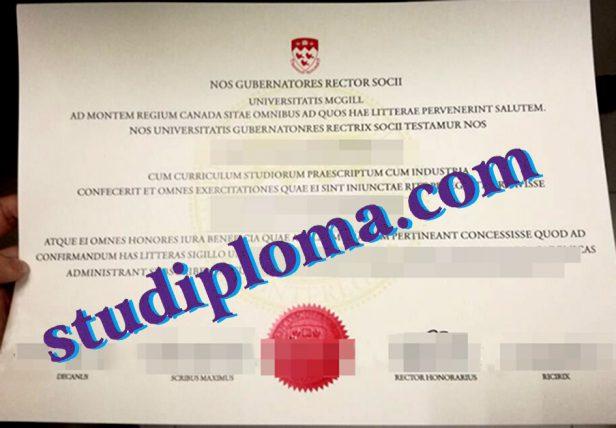 buy McGill University fake diploma