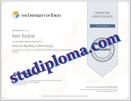 buy University of Tokyo diploma