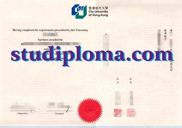 fake CUHK diploma