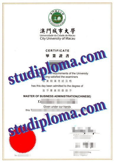 fake City University of Macau diploma
