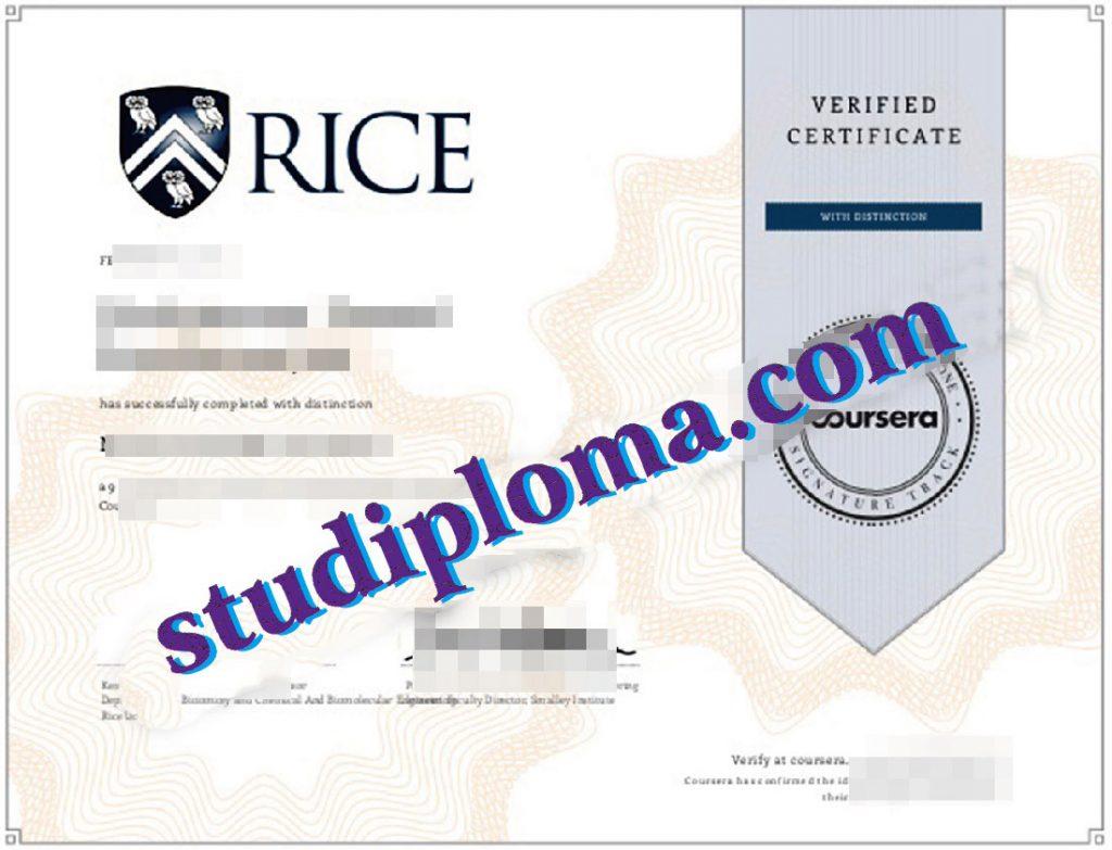 Rice University diploma