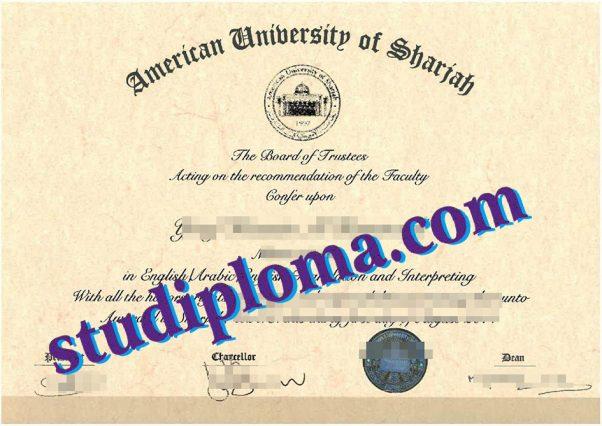 fake AUS diploma