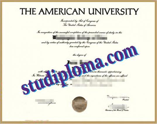 fake American University degree