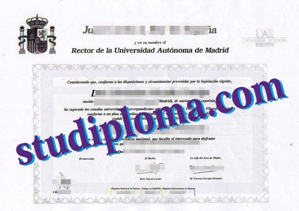 Autonomous University of Madrid diploma