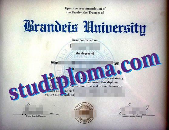 fake Brandeis University diploma