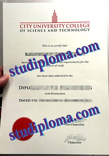 City University College fake degree certificate