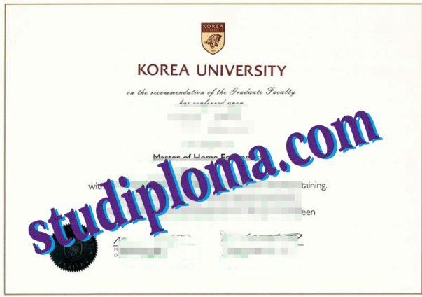 Korea University diploma