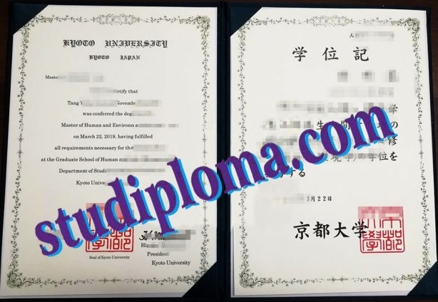 buy fake Kyoto University diploma