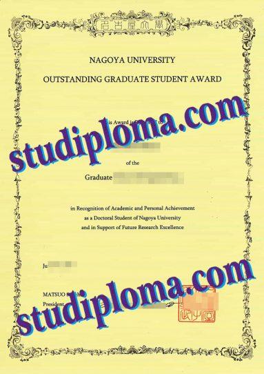 Nagoya University diploma