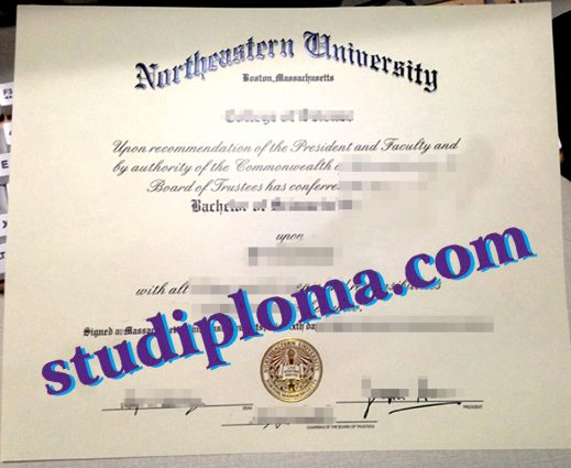 Northeastern University diploma