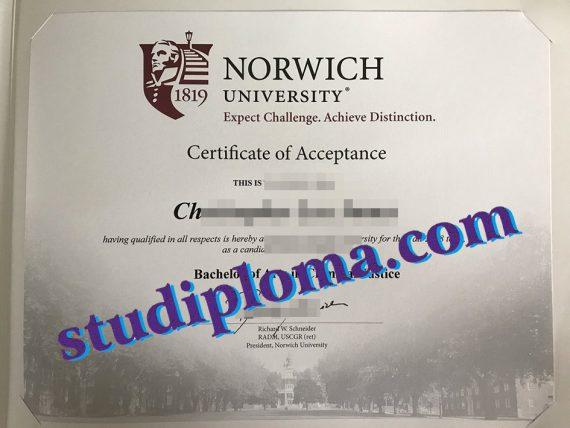 buy NUA diploma