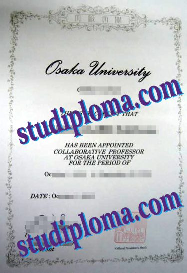 buy Osaka University degree certificate