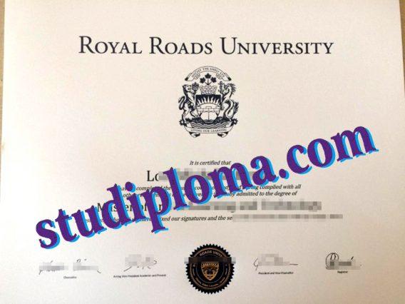 fake RRU diploma