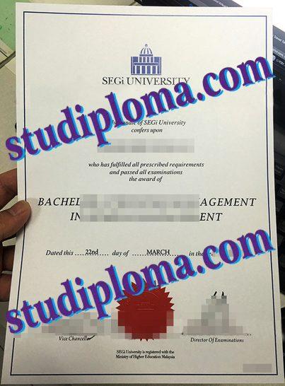 buy SEGi University fake diploma