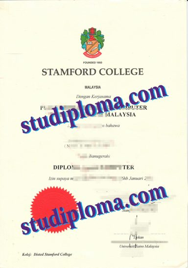 Stamford College diploma