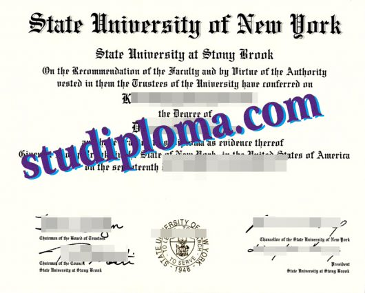 buy State University of New York diploma
