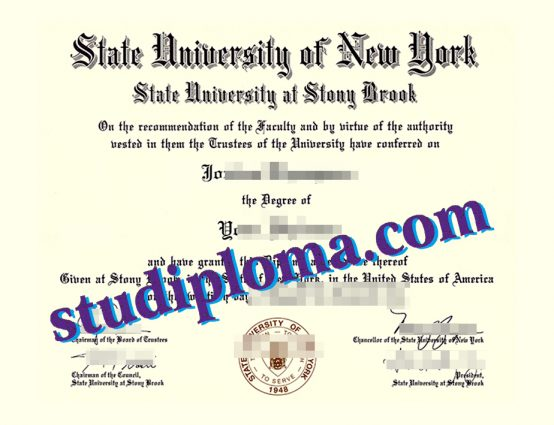 buy Stony Brook University SUNY diploma