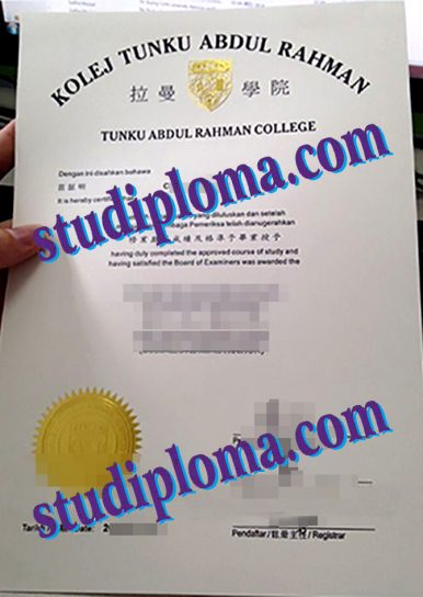 fake Universiti Tunku Abdul Rahman degree
