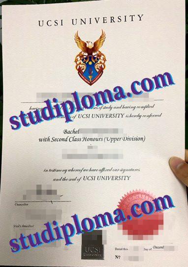 fake UCSI degree certificate