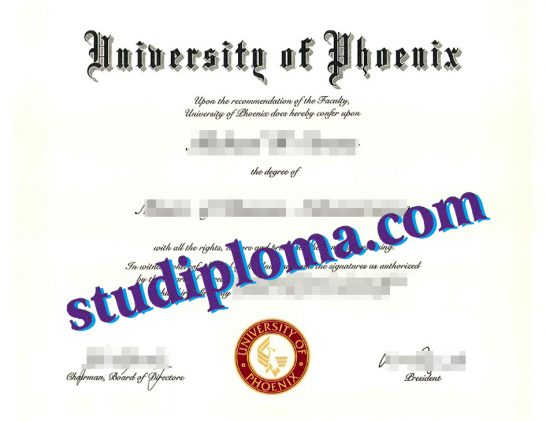 buy UOPX degree certificate