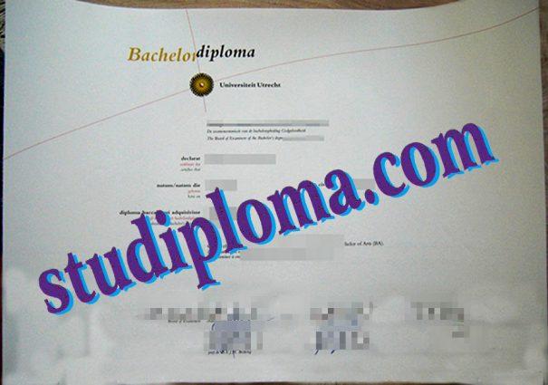 Utrecht University fake degree certificate