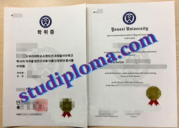 buy Yonsei University degree