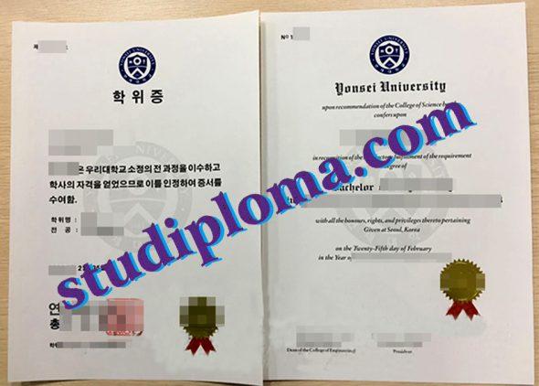 buy Yonsei University degree
