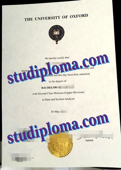 fake University of Oxford diploma