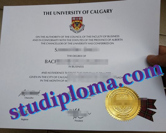 buy University of Calgary degree