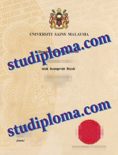 buy University of Science Malaysia degree certificate