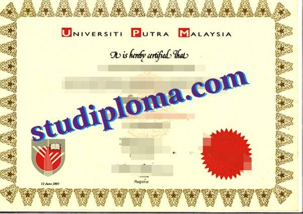 fake Universiti Putra Malaysia degree