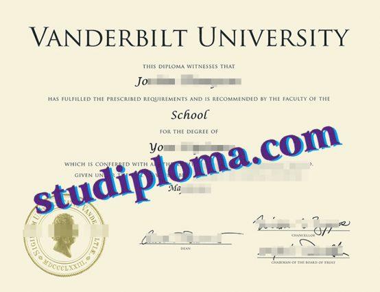fake Vanderbilt University diploma