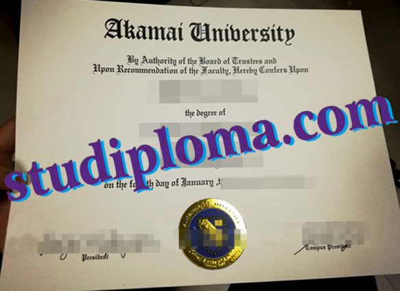 Akamai University degree certificate
