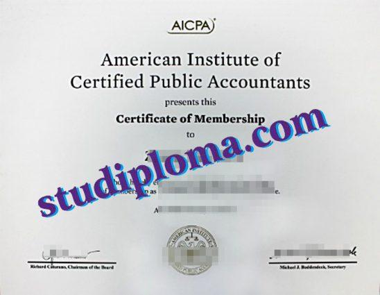 AICPA fake certificate