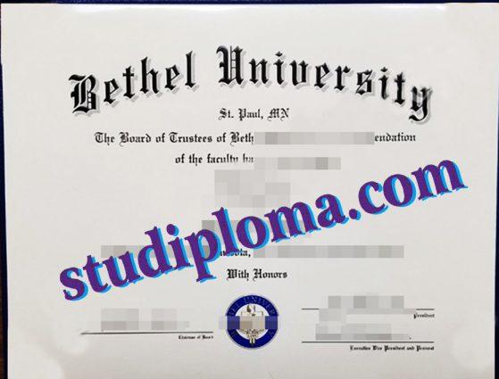 Bethel University degree certificate